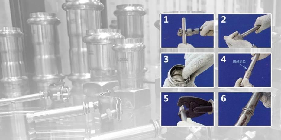 316L不锈钢水管现货,不锈钢给水管,不锈钢供水管,永穗不锈钢