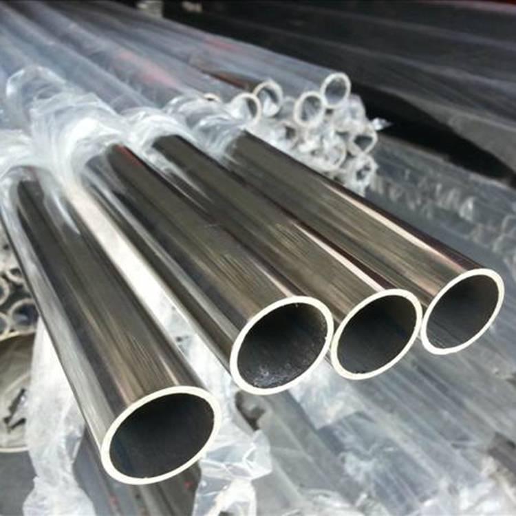 316L不锈钢水管现货
